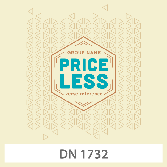 DN-1732.png