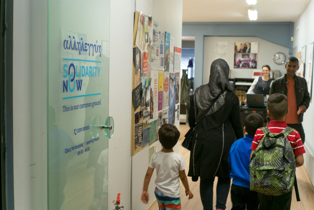 Clients entering the Thessaloniki Solidarity Center
