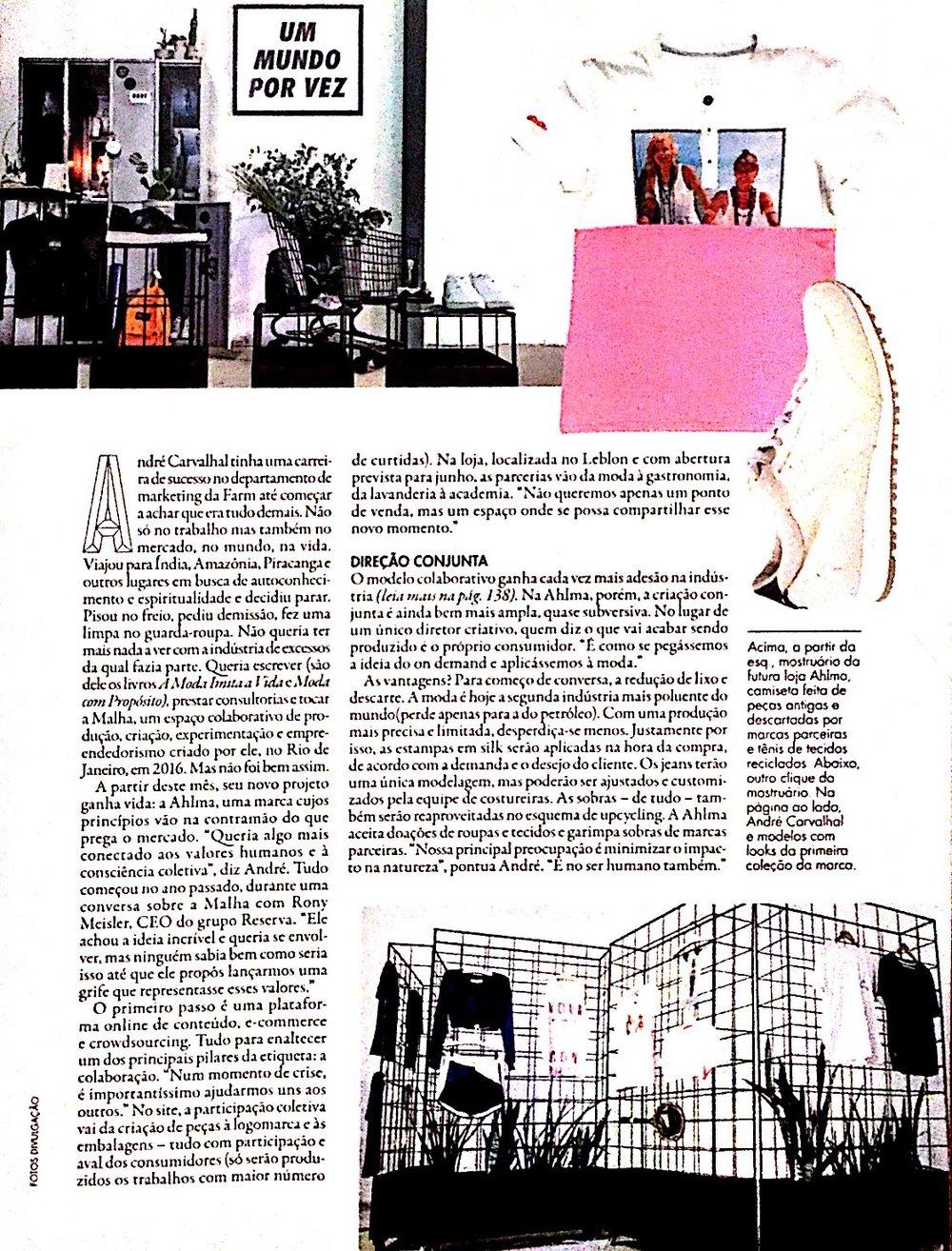 Revista Elle_Maio 2017 - Matéria para edição de aniversário da revista sobre a AHLMA com imagens do showroom.