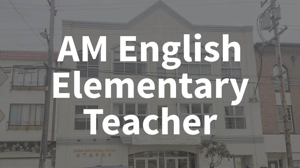 AM-English-Elementary-Teacher.jpg