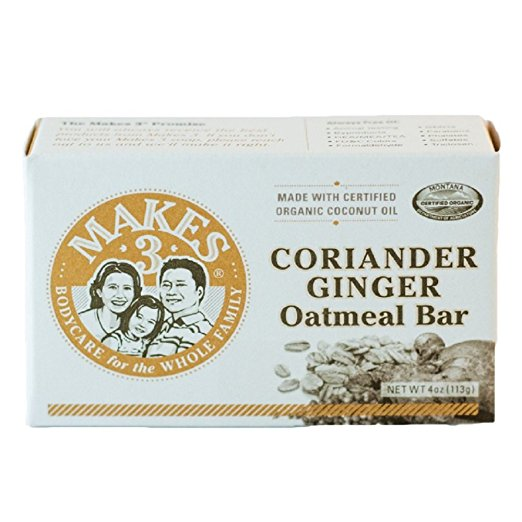 Coriander, ginger, and oatmeal? Sounds yum.