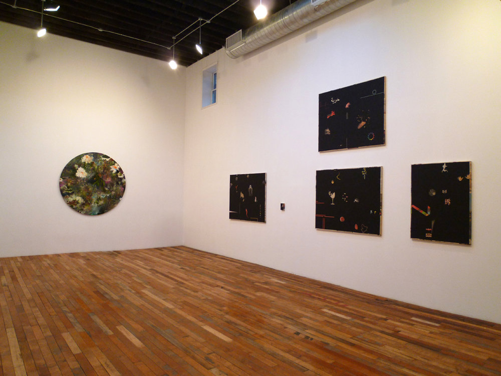 Anne Deleporte Mary Poppins Is A Junkie, installation view Showroom 170