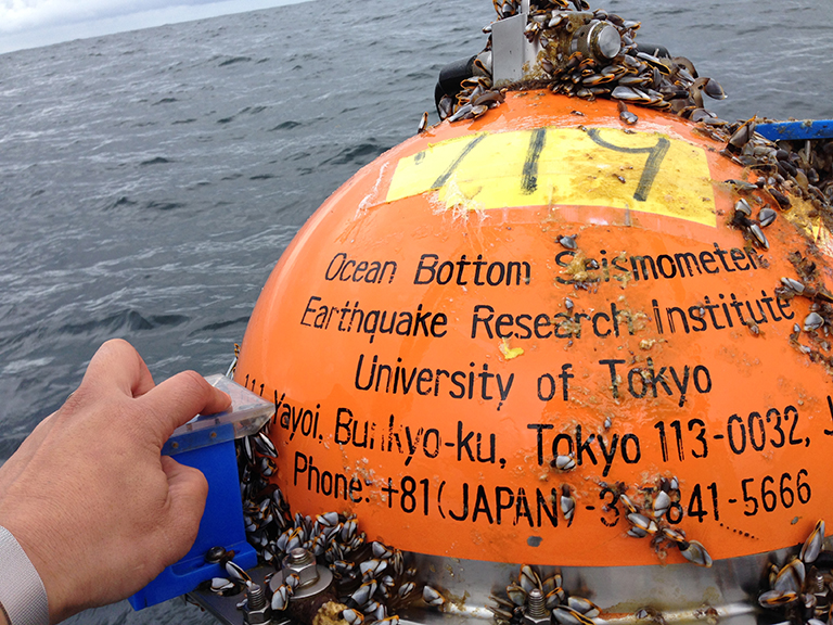 The information found on the salvaged ocean bottom seismometer.