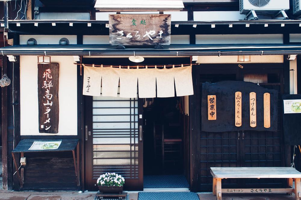 Takayama-Japan