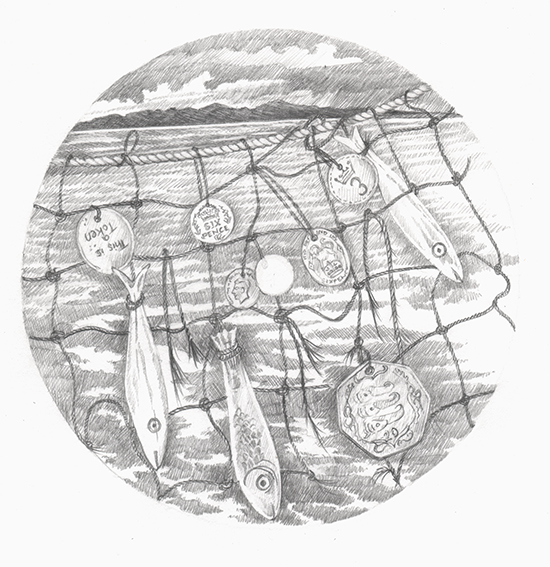 'Spirit In The Sky', from Herring Tales