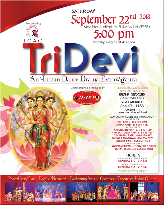 TRIDEVI POSTER  Small.png