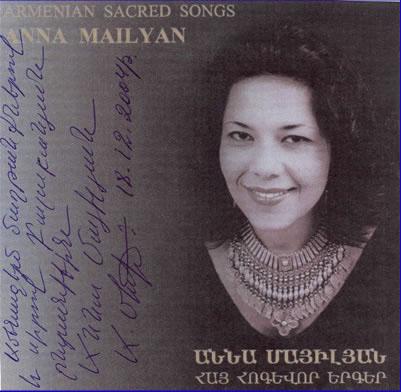 anna mailyan-armenian sacred songs.jpg