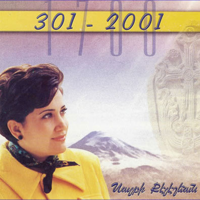 salpi keleshian- 301-2001 .jpg