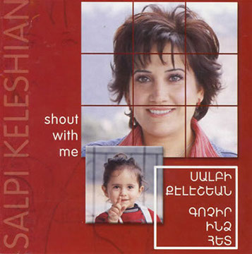 salpi keleshian- shout with me.jpg