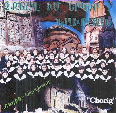 shoghig choir- chknagh im yergir nayiryan.jpg