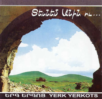 yerk yerkots- that i would see ani.jpg