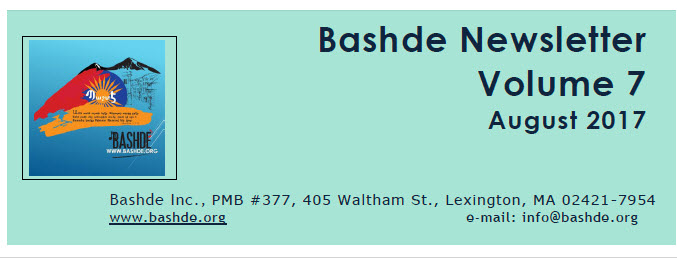 Bashde Newsletter Volume 7