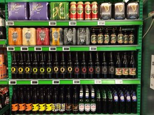 Buying alcohol at the supermarket - Cheapskate's Guide to Oslo