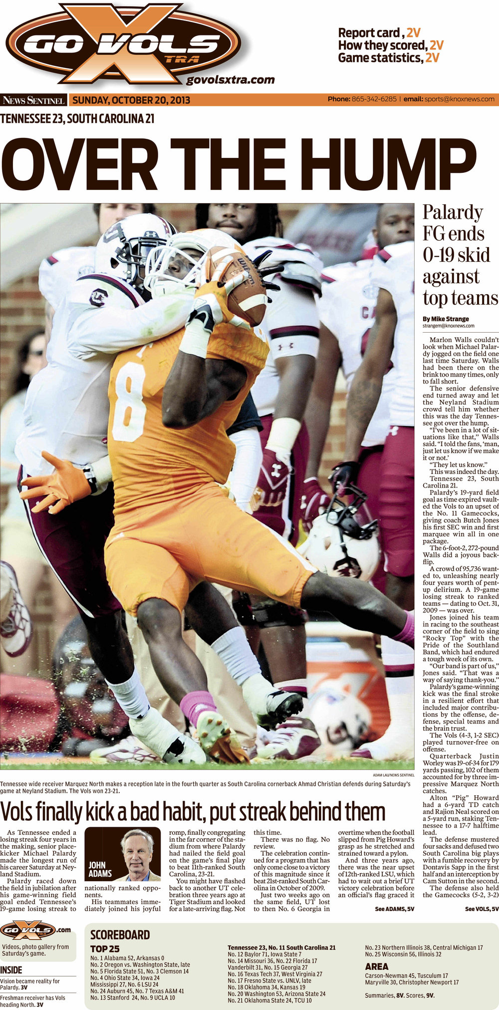 Knoxville News Sentinel. Photo by Adam Lau.