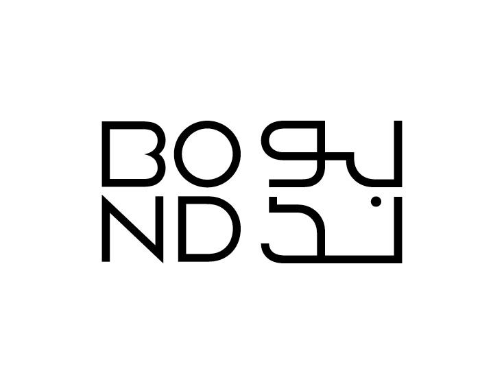 fbc_web_company-logos2.jpg