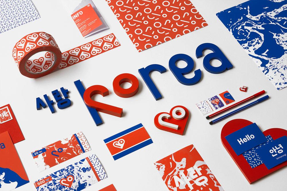 DESIGN — Love Is Korea!