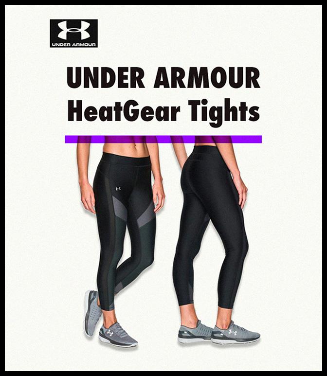 under-armour-heatgear-tights.jpg