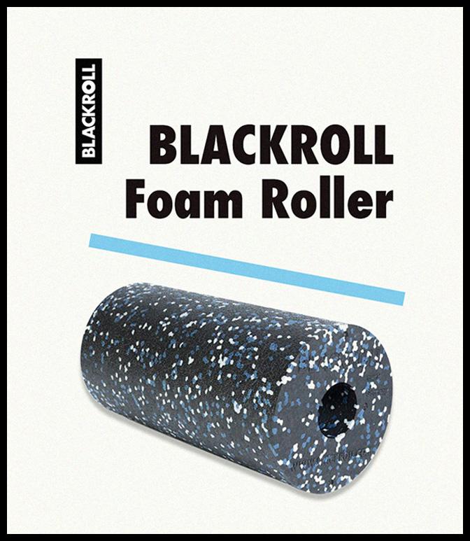 blackroll-foam-roller.jpg