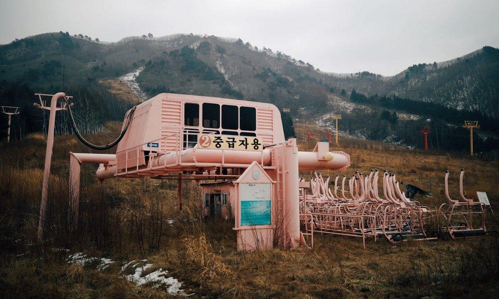 abandoned-ski-resort-pyeongchang.jpg