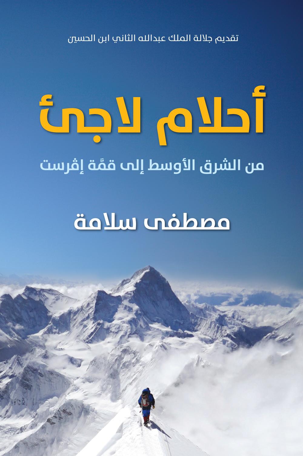 Arabic 2017
