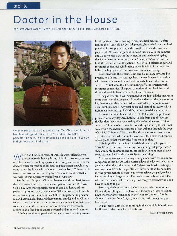 Swarthmore Magazine