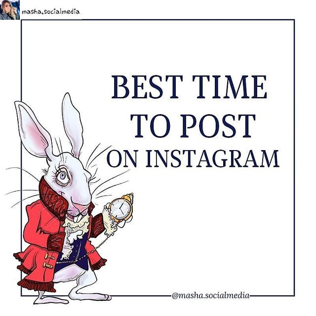 Nos lo preguntan los clientes y en los cursos. 🤔 ... Ah the age old question: When is the best time to post?There is no standard posting time that would work for everyone.The End. • (It would be really funny to end the post now). • While there is no set standard there however, are some rules and guidelines you can use to choose the best time. Why is choosing a specific time still important? Some argue that with feed ranking there's no need to worry about posting time.Well,that's not exactly correct.If you want your post to be ranked high in newsfeed,it must collect as many likes as possible right after it posted.Speed of collecting👍is what matters.The lifetime of a post is VERY short.If your post didn't collect many likes in first 20 min,lets be honest,it means,i̶t̶ ̶s̶u̶c̶k̶s̶ it won't collect many likes at all.To get to the Top Posts,your post should collect many likes in first 10-20 min.To succeed,you have to post when your audience is online and ready to engage. Welcome to life at the speed of likes! 😈 What should you do? ✅Check out your Insights to understand where your followers are from. 7 am(before college/work),12 pm(lunch time),10 pm-2 am(before going to bed) are the best posting time according to the statistics.You definitely have to try it out.If your followers are from USA,but you are in Russia,use time zone converter.If your followers are from 2-3 different countries,choose a prime time for each country. ✅Think about who your followers are and what their lifestyle is. If your followers are mamas of newborns,most likely they are awake at 4-5 am (trust me,I was there).If your followers are 80-90 years old grannies with no unexpected addiction to Playstation,there is no point in posting after 9 pm.If your followers are party animals with Jack and Coke as their best friends,posting at 8 am on Saturday morning won't be your best choice. ✅Check out the most engaging days for Insta (google it!). ✅Try out posting in non-popular hours,when your ugly and boring 