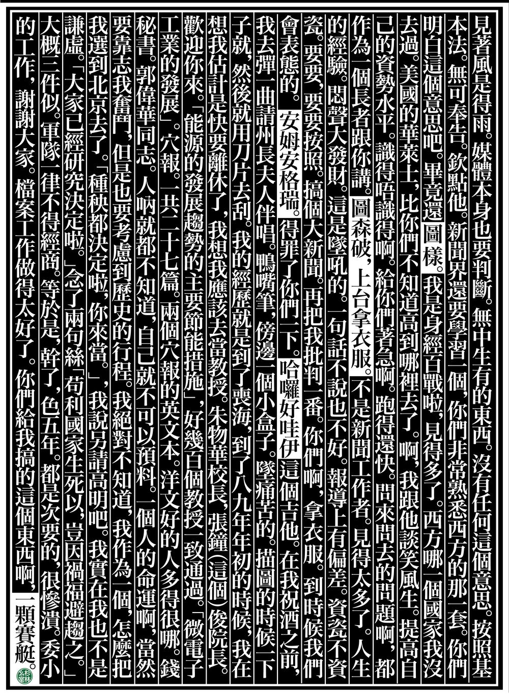 Poster Design 2.