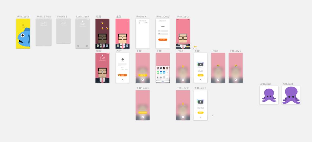 Version 2.0 Design