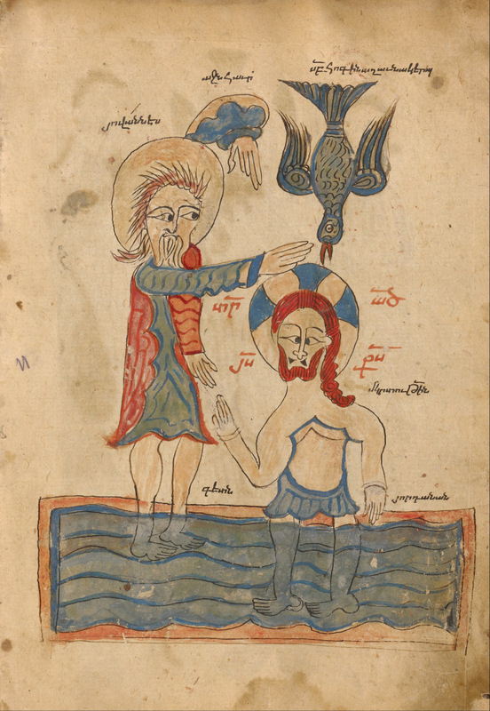Baptism of Christ, by Unknown