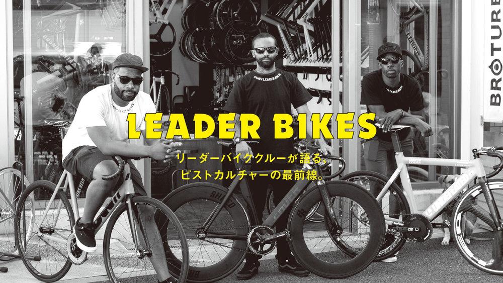 LEADER-BIKES_brand3.jpg