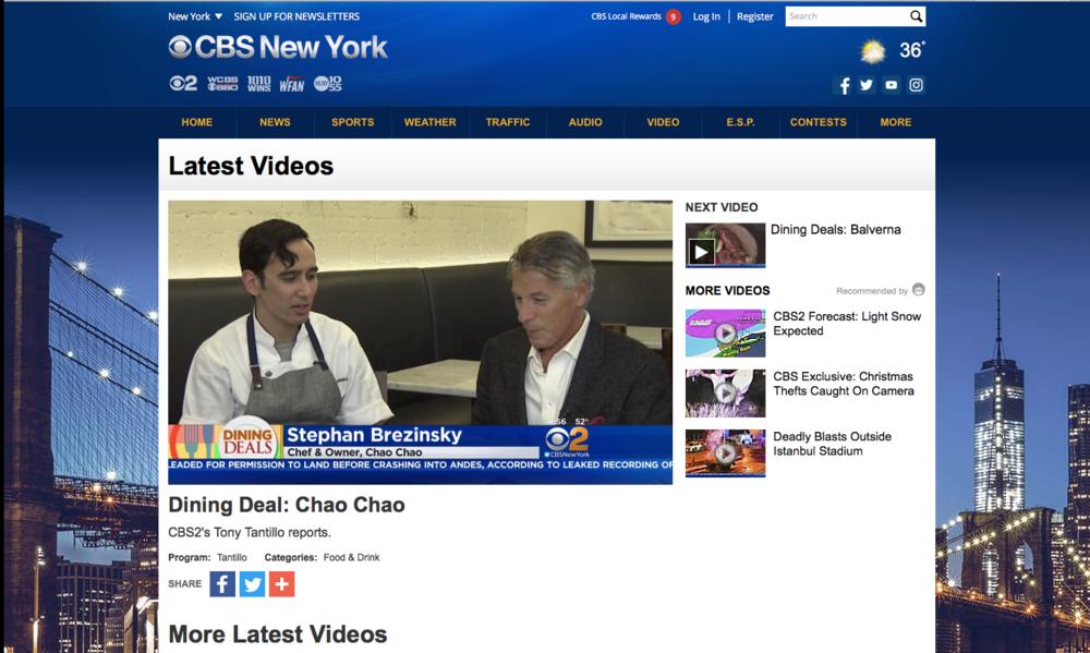 CBS - Dining Deal