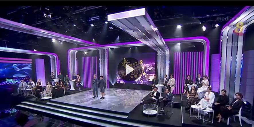 The Road to Star Awards 2017 红星大奖 影聚响宴
