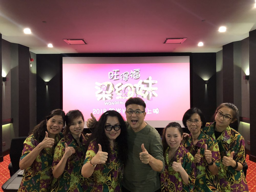 """Music & Sound Effect Director Mo Ju Li and her Sound Designers were out in force for project """"Liang Xi Mi"""" with Jack Neo."""