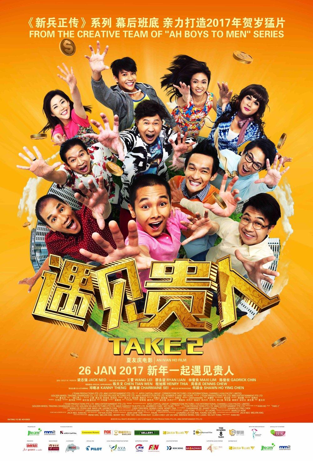 Take 2 Poster.jpg