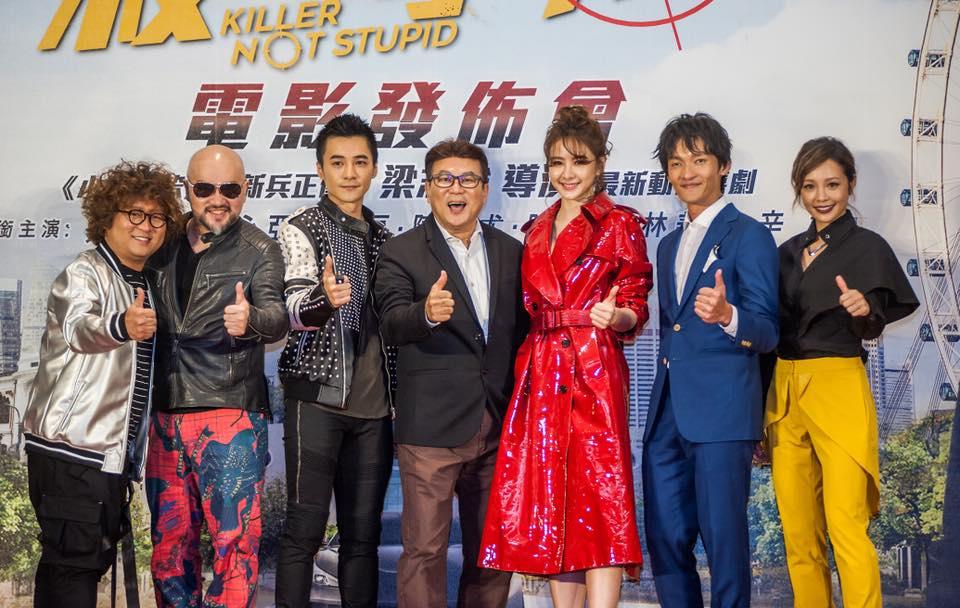 The gala premiere was held in Golden Village VivoCity on 23 Jan 2019.