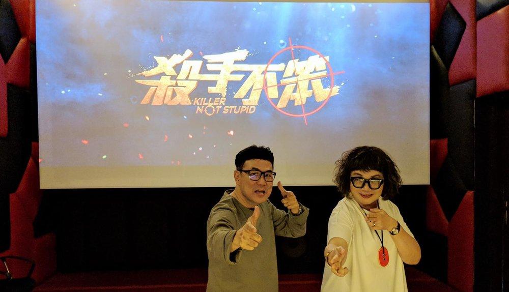 Jack Neo and Mo Ju Li