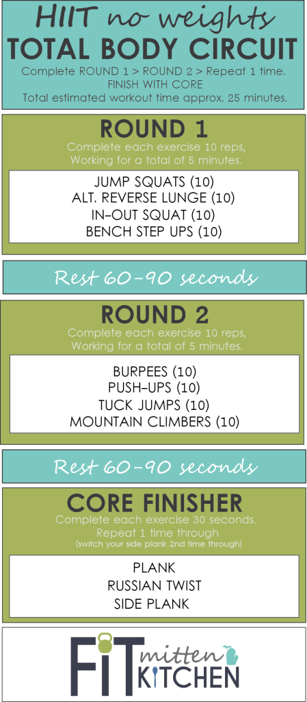 HIIT-WORKOUT-2