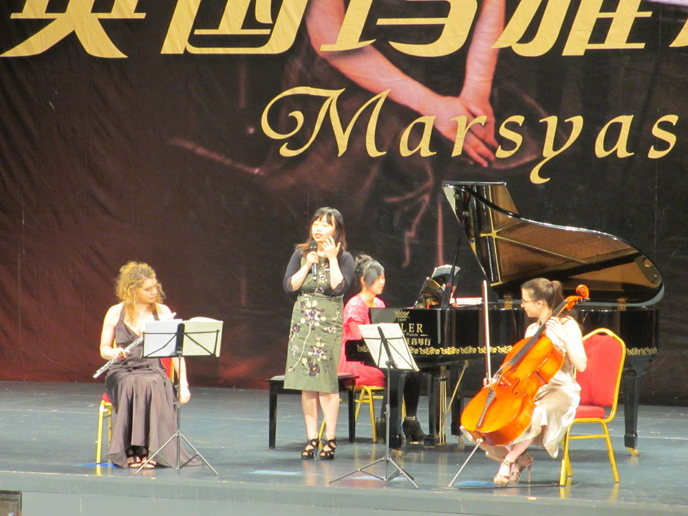 Performing in China