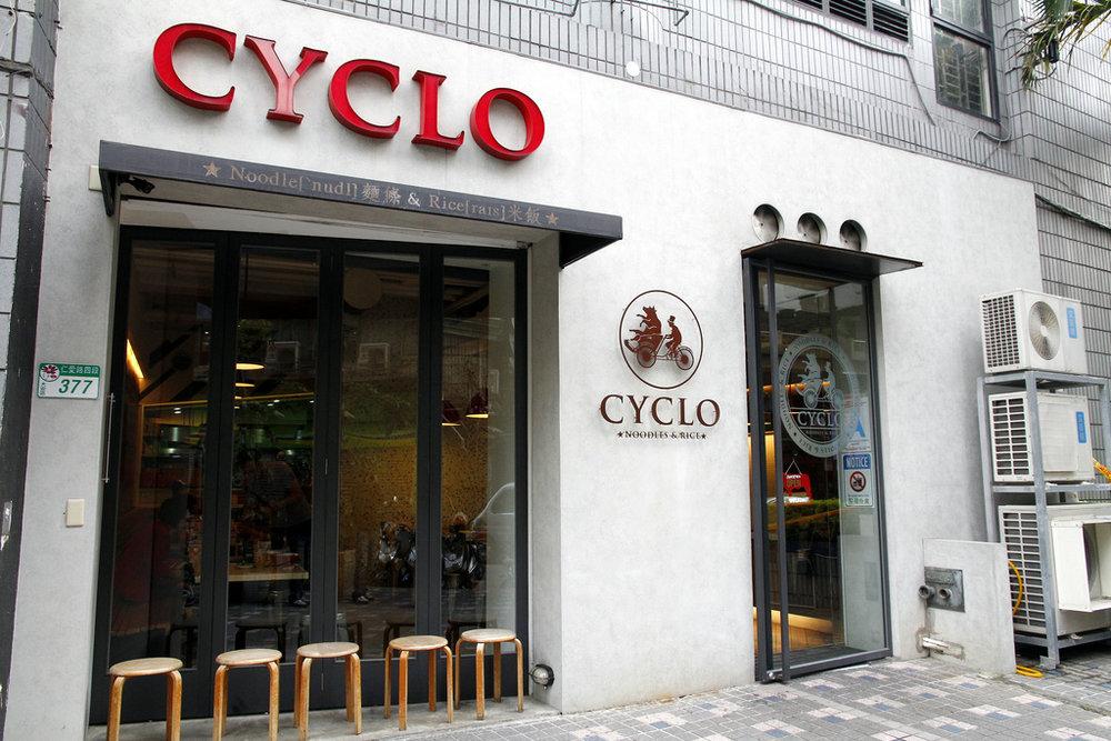 iCHEF-CYCLO-1.jpg