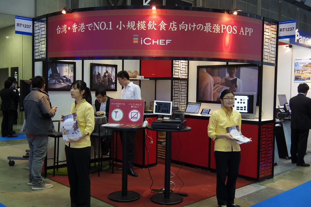taiwan-information-technology-of-restaurant-win-the-first-prize-in-japan-echelon-pos.jpg