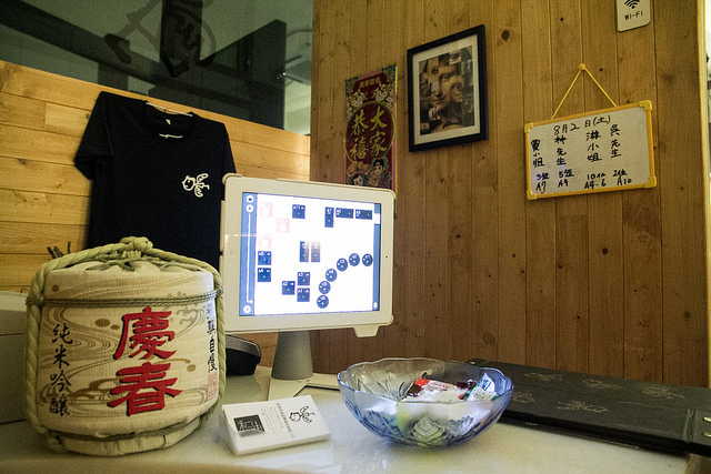 和由日本料理.jpg