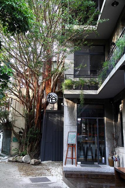 榕 Café+Bar.jpg