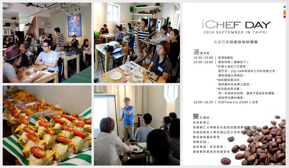 ichef-day-blog-photo-1.3.jpg