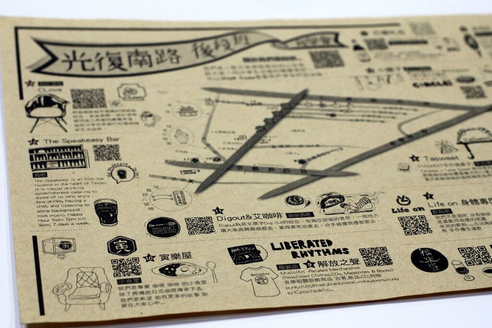 TORARAKUYA:the map of restaurants3