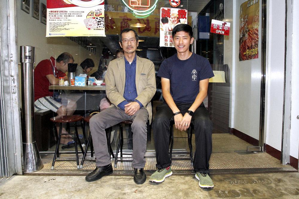 維記茶餐廳負責人許燕豪與父親