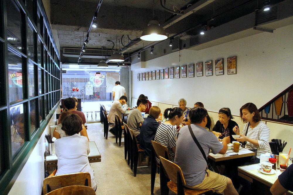 維記茶餐廳店井