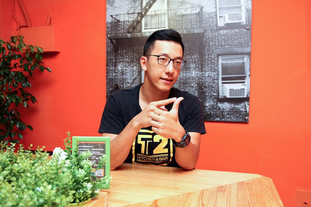 T2 Kitchen & Bar美式餐廳負責人王嘉偉