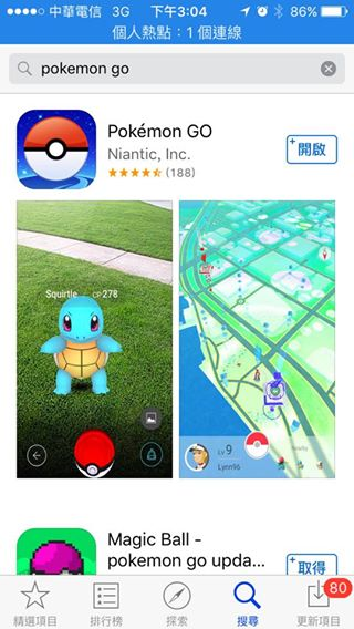 download-pokemon-go-app