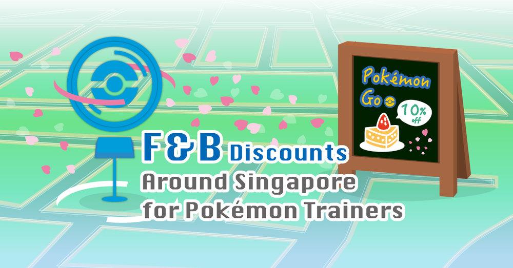 SG_FB-Discounts.jpg