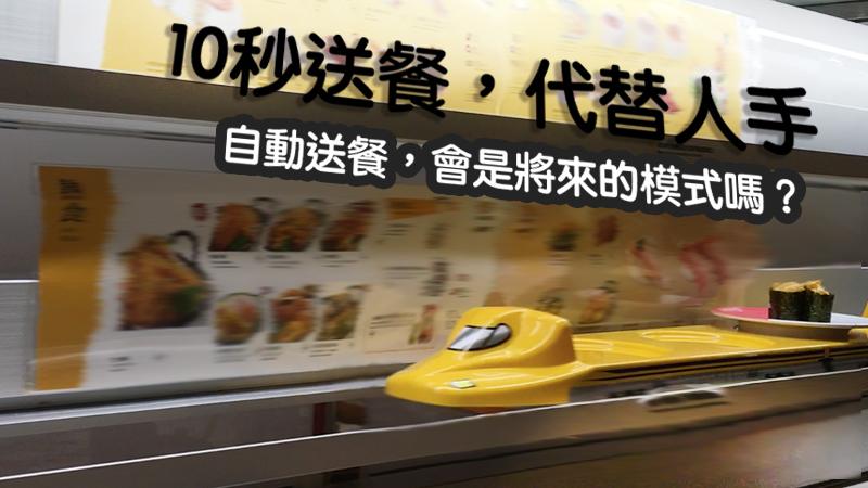 Blog-Banner_Auto.jpg